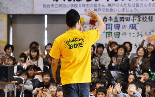 天道清貴デビュー〜日本での活動の写真