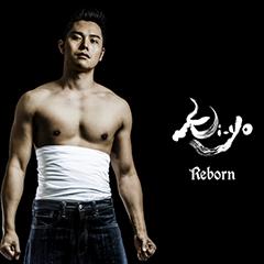 Reborn|天道清貴