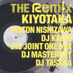 THE Remix|天道清貴