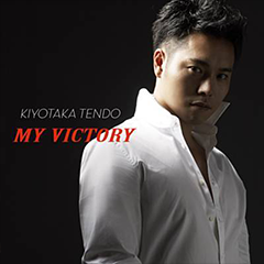 MY VICTORY